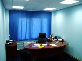 офисный ремонт